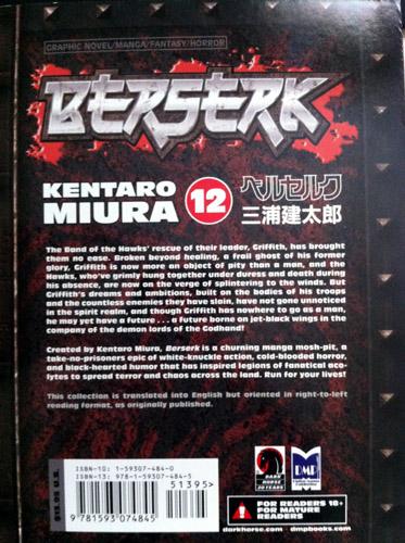 berserk-dhback.jpg